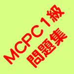 icon_mcpc1